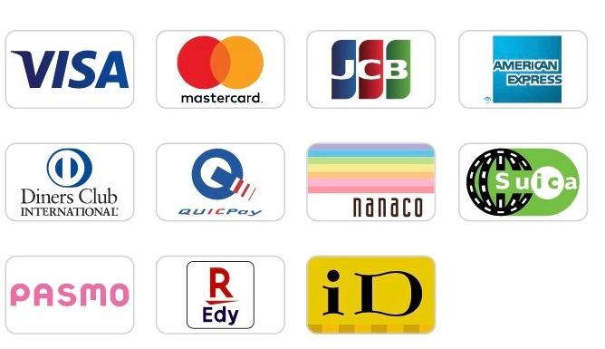 クレジットカード、各種電子マネーでお支払いできます。