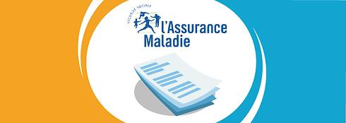 attestation_assurance_maladie.png