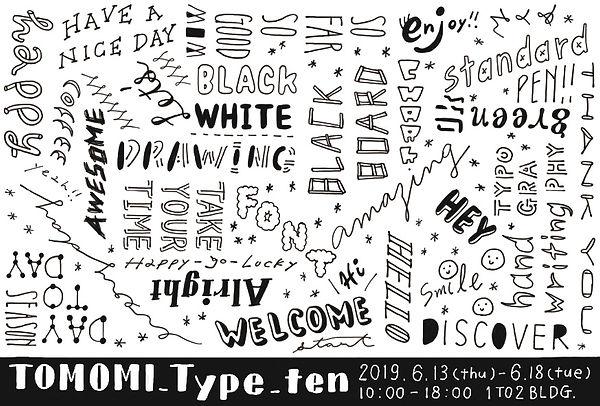 個展DM-01.jpg