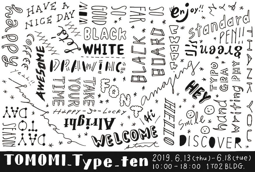 TOMOMI_Type_ten_DM