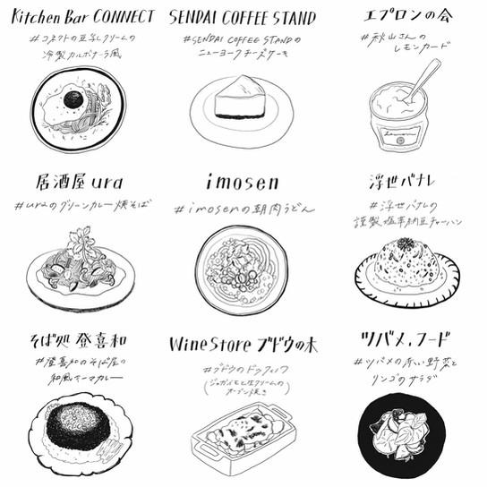recipe for life_04.JPG