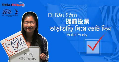 APIA-VoteBeforeED.png