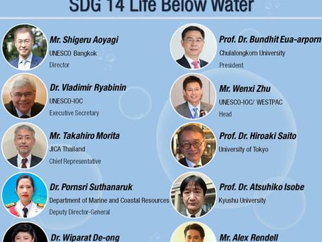 """Seminar for SDG14 """"Life below Water"""""""