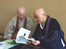 Randal Pride - Teijo and Rev. Shundo Aoy