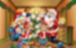 Julekort inderside.jpg