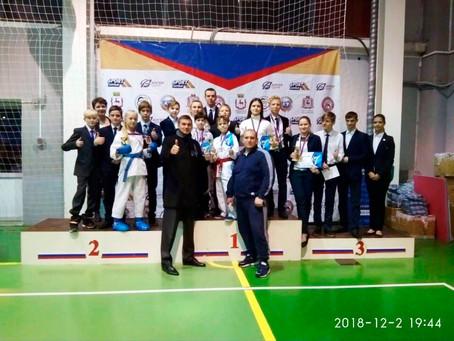 Судейский семинар по каратэ (правила WKF)