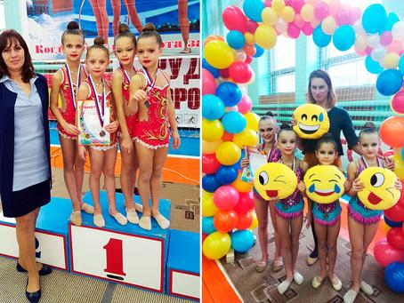 Кубок г. Мурома по художественной гимнастике в групповых упражнениях