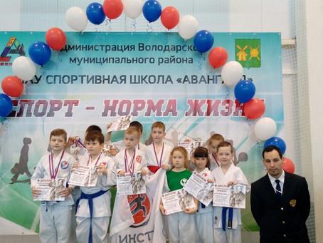 """V открытый областной турнир по каратэ """"Великий Мастер"""""""