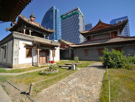 Visit the Choijin Lama Temple in Mongolia