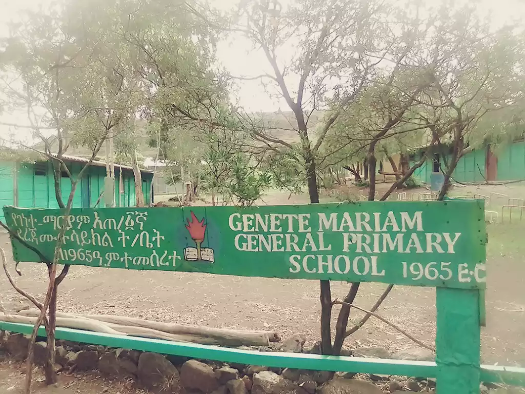 The primary school at Gännätä Maryam, to which the Project has donated textbooks
