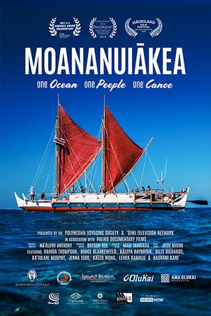 MOANANUIAKEA