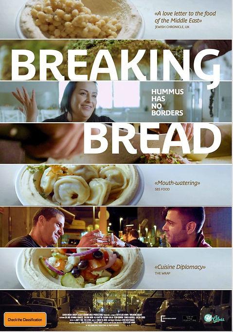 Breaking Bread poster.jpg