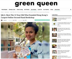 Green Queen - 4 Aug 2020