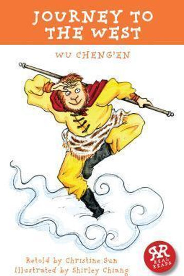 Journey to the West - Wu Cheng'En