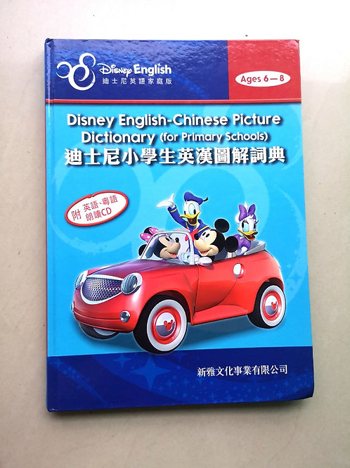 Disney English - Chinese Picture Dictionary For Primary Schools (Ages 6-8)