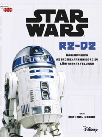 """Star Wars """"R2-D2"""""""