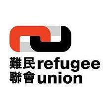 refugee union.jpeg