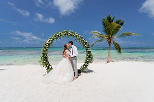 mariage punta cana.png