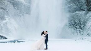 Où se marier en Islande ?