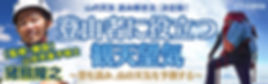 bnr_dvd20190322.jpg