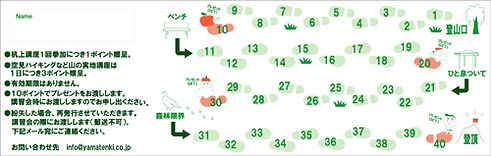 stampcard02.jpg