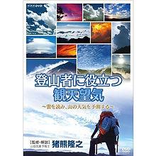 NHK DVD.jpg