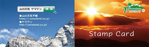 stampcard01.jpg