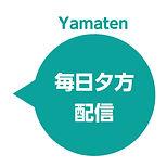 yamaten-icon-10.jpg