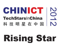 Xerafy Receives the Rising Stars Award at CHINICT 2012
