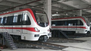 How CRRC Brings Smart Tool Control to Train MRO