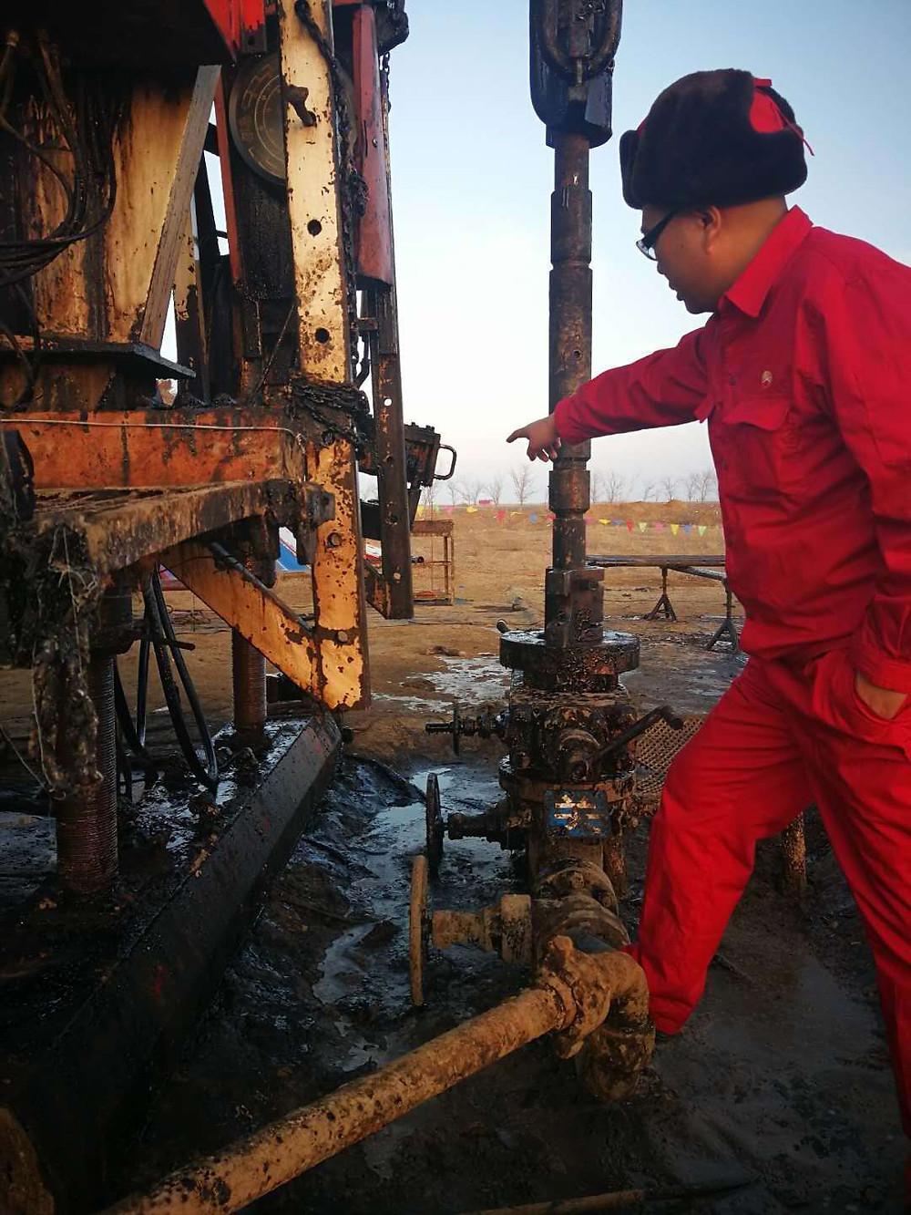 PetroChina Oilfield