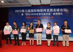 Xerafy Metal Skin Series Named Top 10 RFID Product at IoT Shenzhen 2013