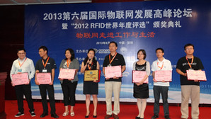 Xerafy Metal Skin Series Named as Top 10 RFID Products at IoT Shenzhen 2013