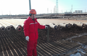 Drill pipe management at Sinopec Shengli oilfield