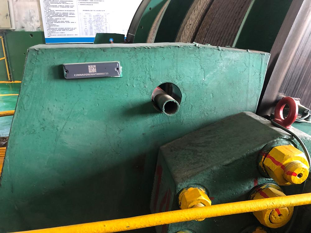 Xerafy Cargo Trak II Mounted On Fixed Asset © Xerafy