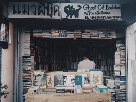 แมวผีบุ๊ค : ร้านเล็กๆลับๆที่ซุกซ่อนวรรณกรรมและอื่นๆอีกมากมาย