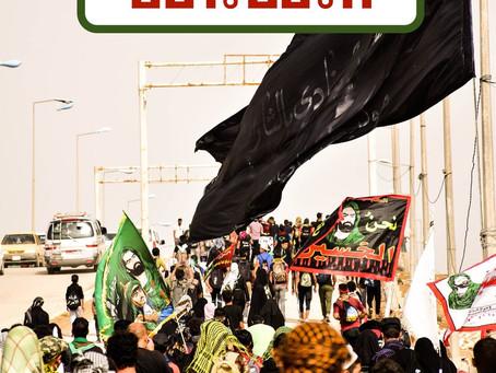 เตือนคนไทย(และอีสาน)งดเข้าอิรัก หลังสถานการณ์อิหร่าน-เมกา คุกกรุ่น