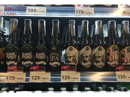 กินแล้วภาคภูมิใจ? คราฟท์เบียร์ไทยทำเขมร : กฎหมายสุรากีดกันผู้ผลิตเบียร์รายน้อยจริงหรือ?