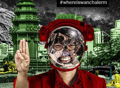 Where is Wanchalerm?
