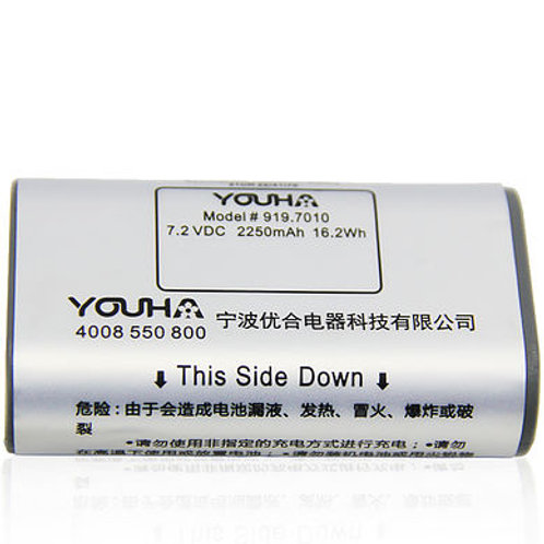 8004 Rechargeable Lithium-ion Battery 2250 mAh