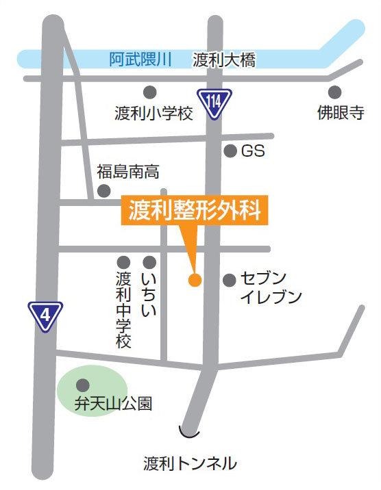 渡利整形外科Map.jpg