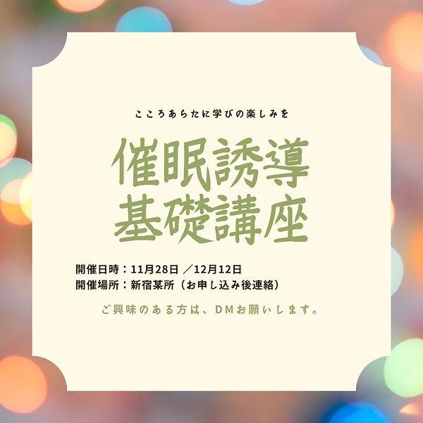 【広告】202011281212