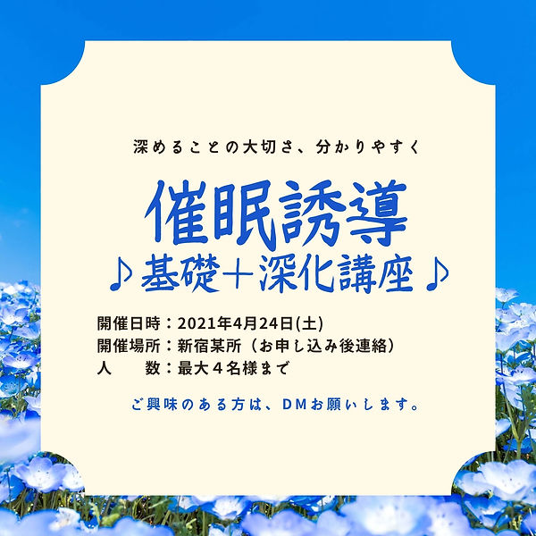 【広告】20210424