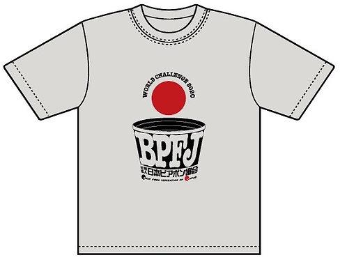 ワールドチャレンジ2020 Tシャツ