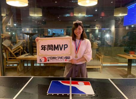 日本ビアポンチャンピオンシップ 公式結果