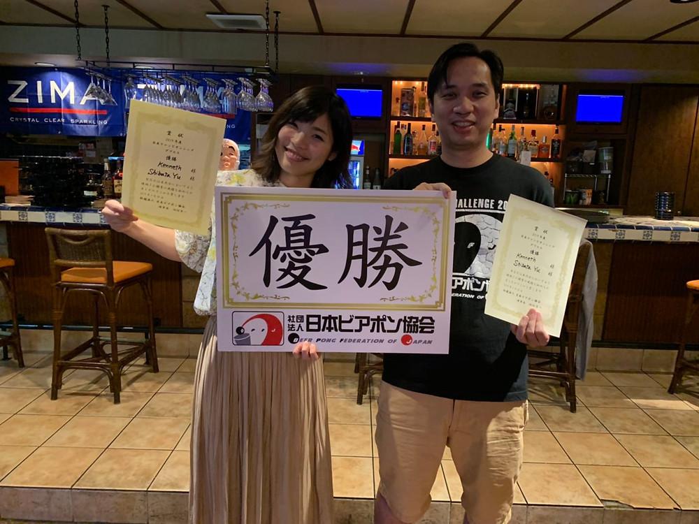 日本ビアポンチャンピオンシップ2019のダブルス 優勝