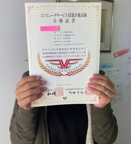 パソコン村大村教室 エクセル検定