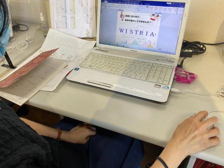 パソコン村大村教室 オリジナルのチラシ作成