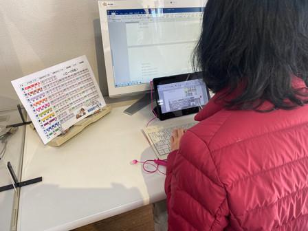 パソコン村大村教室 本日の体験教室