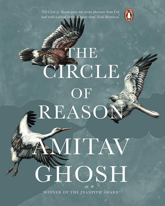 A-Circle-of-Reason-web.png